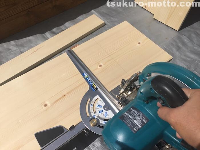 ビジネスラックリメイク 部材の加工3