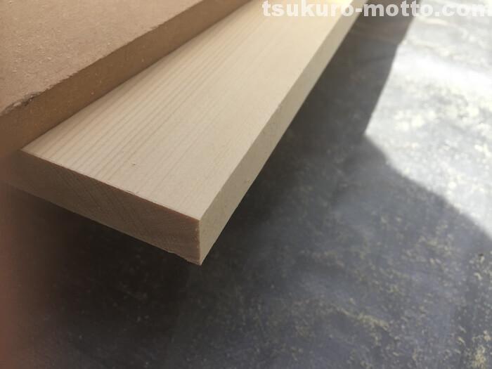 ビジネスラックリメイク 部材の加工5