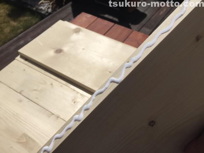 ビジネスラックリメイク 棚板製作4
