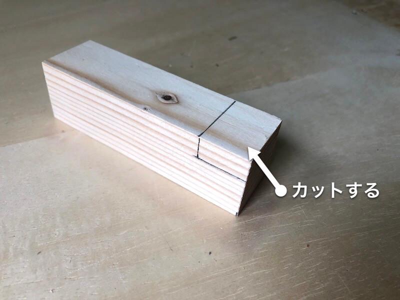 墨線とカットライン6