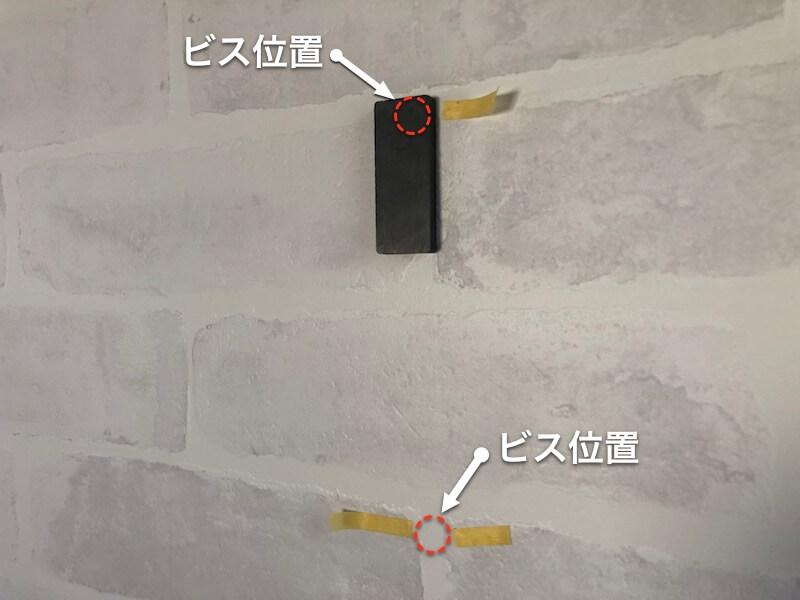可動棚DIY 棚柱と棚受け5