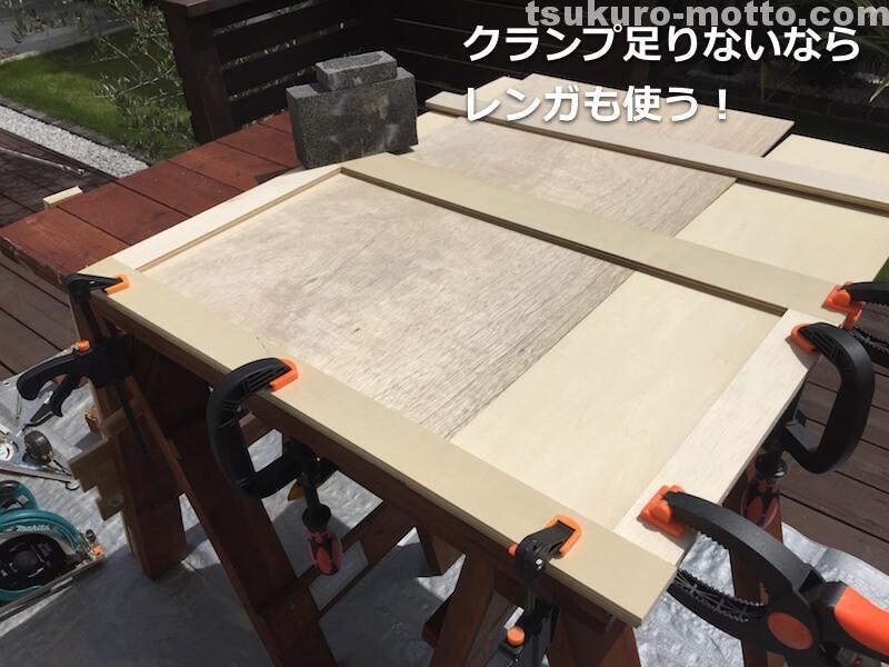 blog_トランク中敷構成2