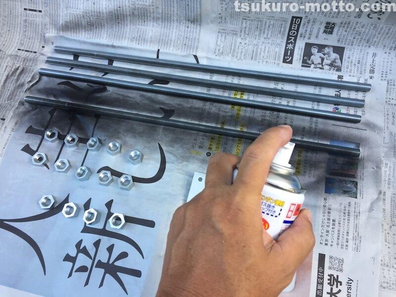 ボルトラックDIY 塗装3