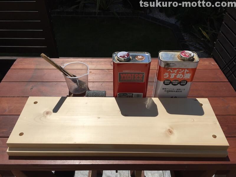 ボルトラックDIY ワトコオイル塗装1
