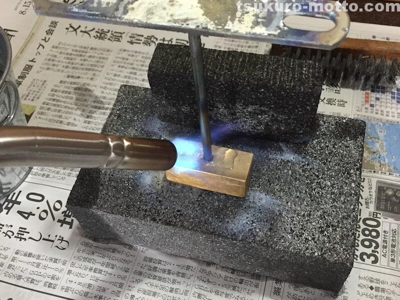 ロウ付け 異金属接合2