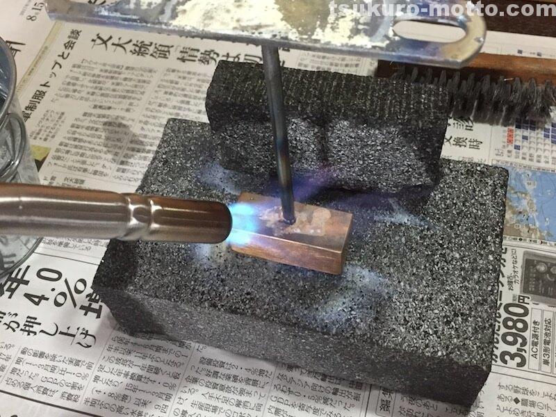 ロウ付け 異金属接合3