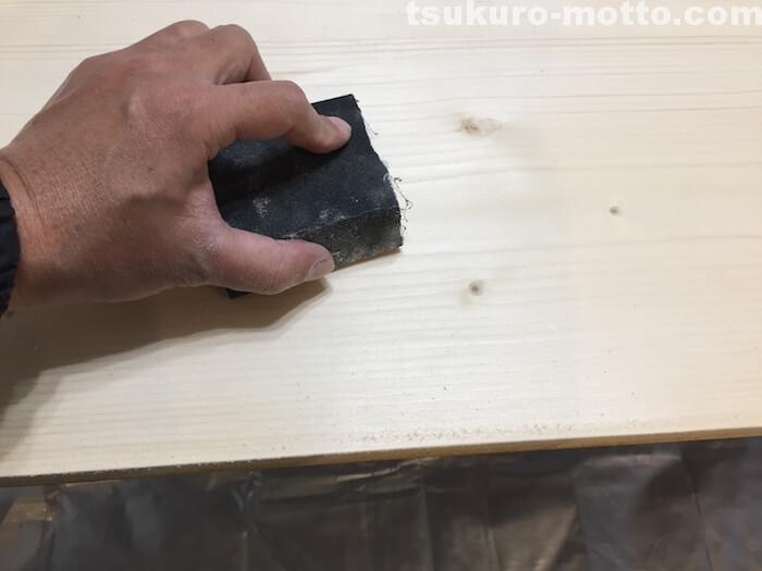 カフェ風ダイニングテーブルDIY 表面処理