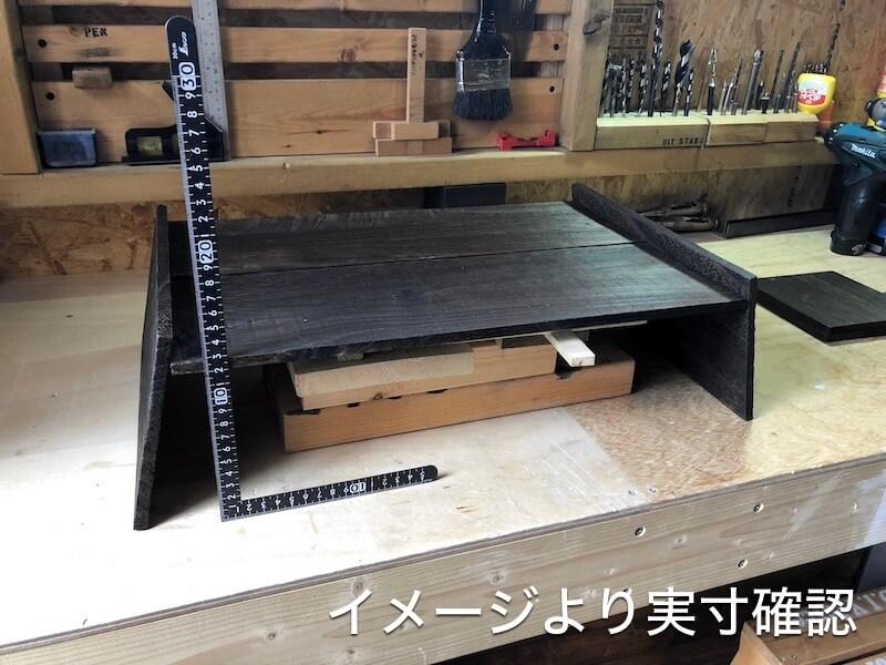 ソロキャンプローテーブル試作1号 製作4