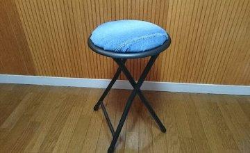 折りたたみ椅子リメイク