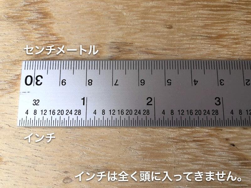 コンビネーションスコヤ検証3