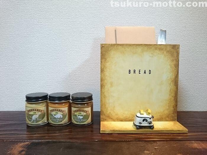 食パン風レターケース完成1