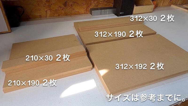 海上コンテナ風収納BOX 製作5