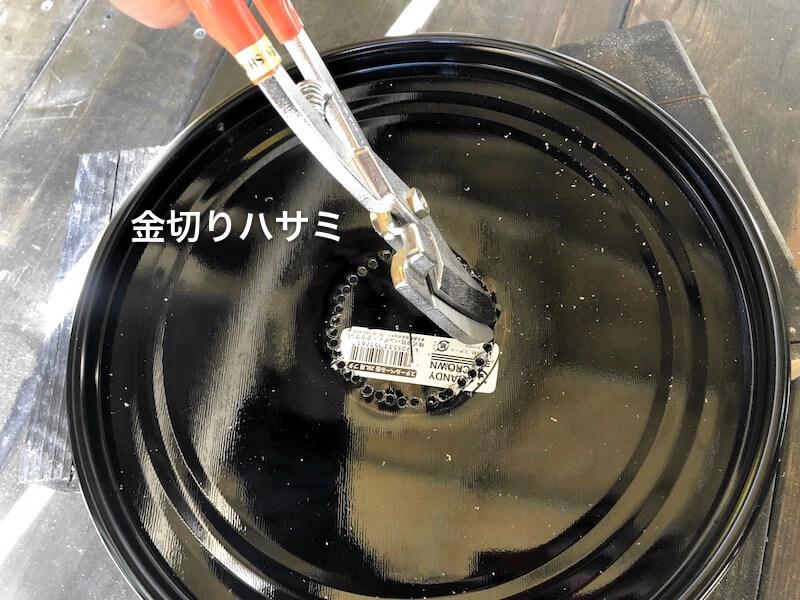 サイクロン集塵機 本体加工・組立5