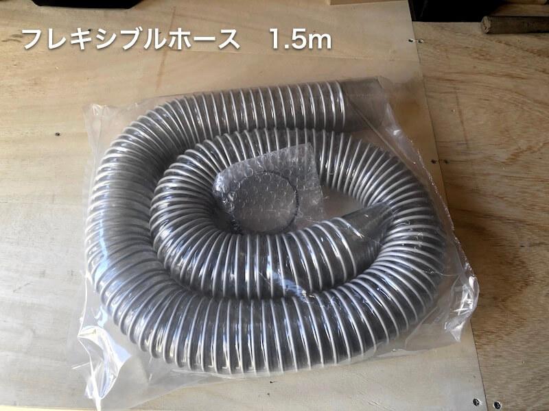 サイクロン集塵機 配管1