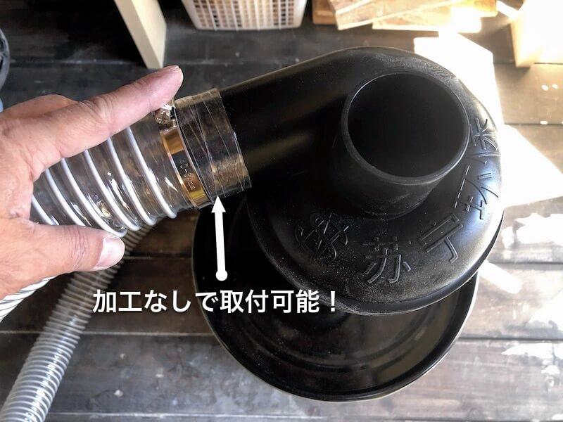 サイクロン集塵機 配管2