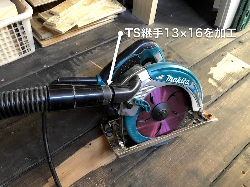 サイクロン集塵機 配管詳細5