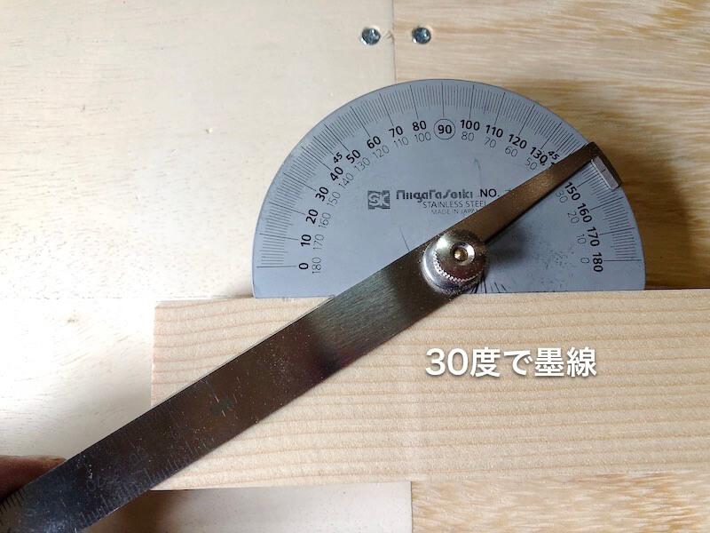 テーブル天板補修 墨付け1