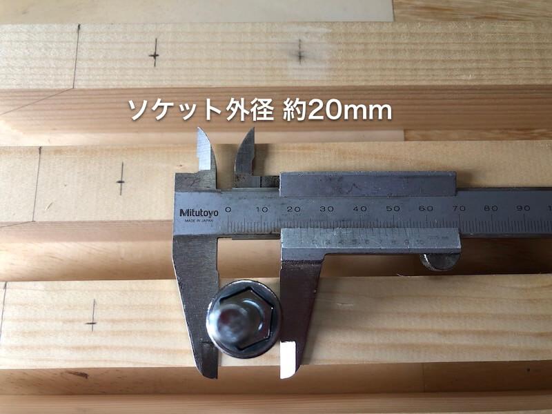 テーブル天板補修 ボルト穴1