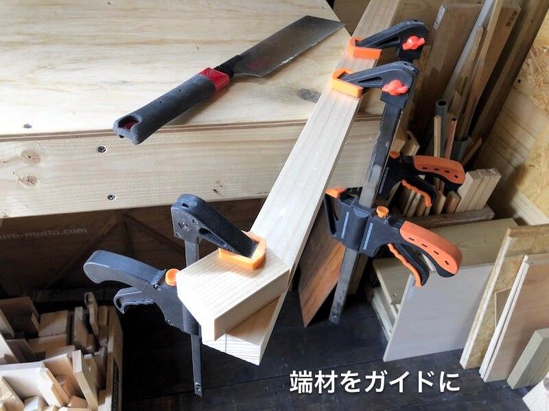 テーブル天板補修 隅切り1