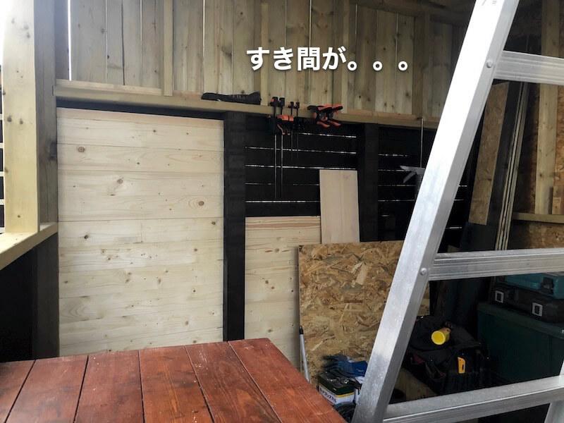 DIY工房 内装仕上げ1