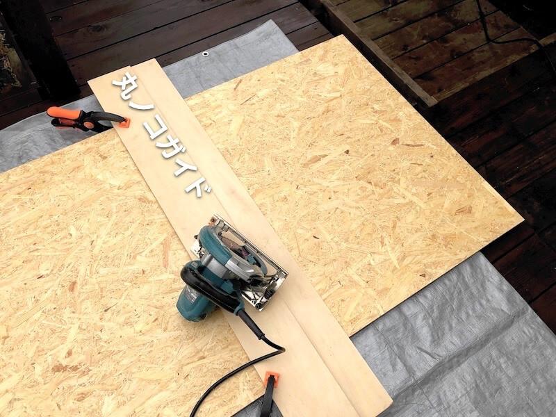 DIY工房 壁下地OSB合板1