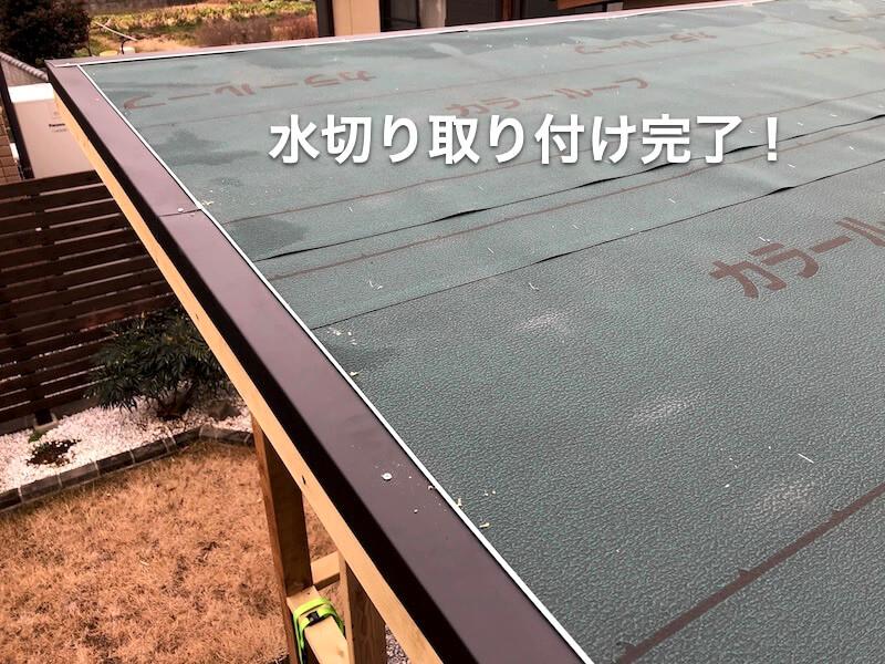 DIY工房をDIY! 水切り加工7
