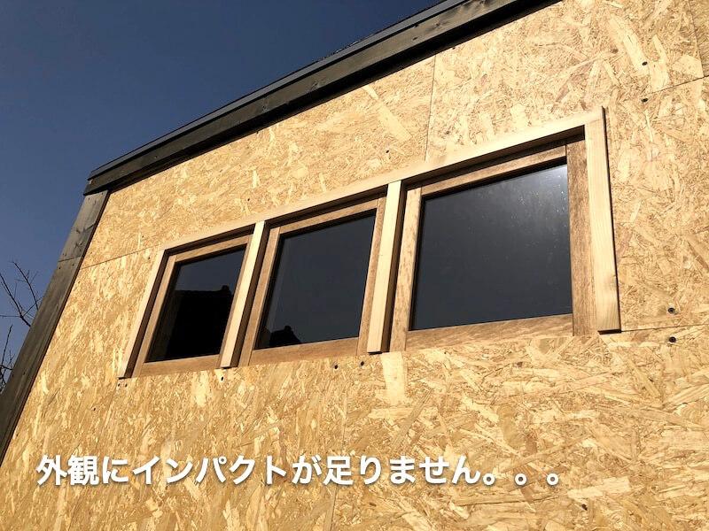DIY工房 ガラス窓庇製作1