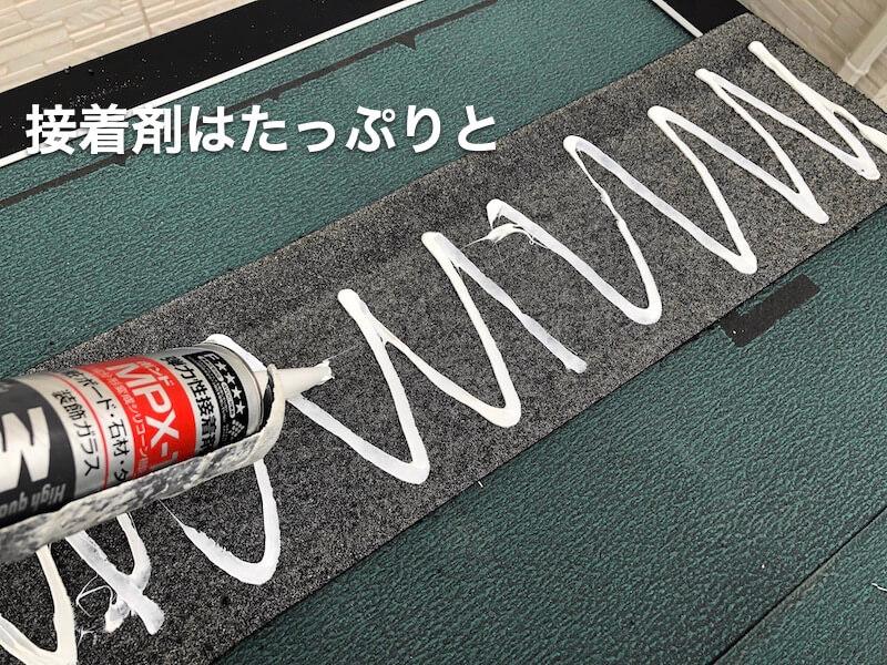 DIY工房をDIY! アスファルトシングル施工4