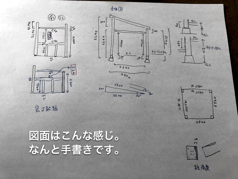 DIY工房2 図面