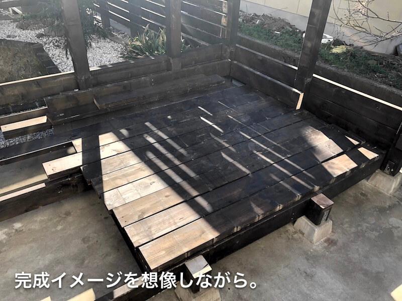 DIY工房2 床組5