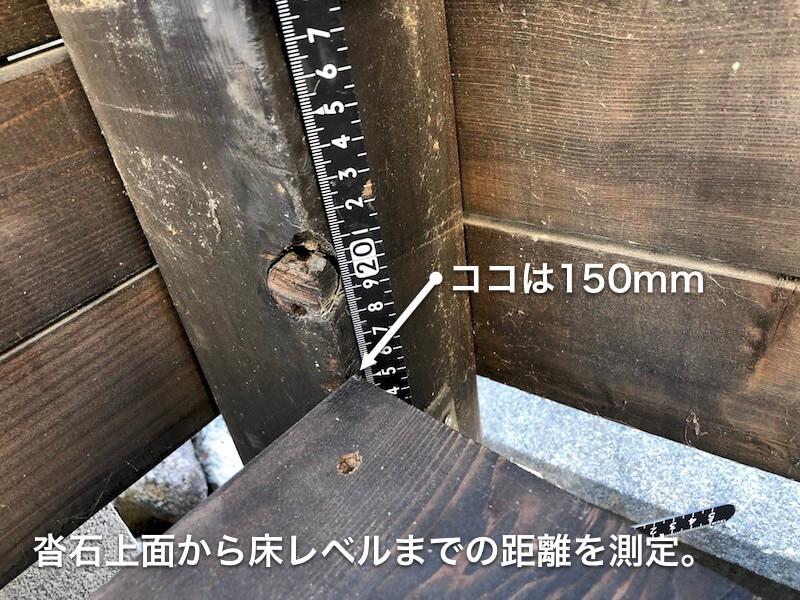DIY工房2 柱立て1