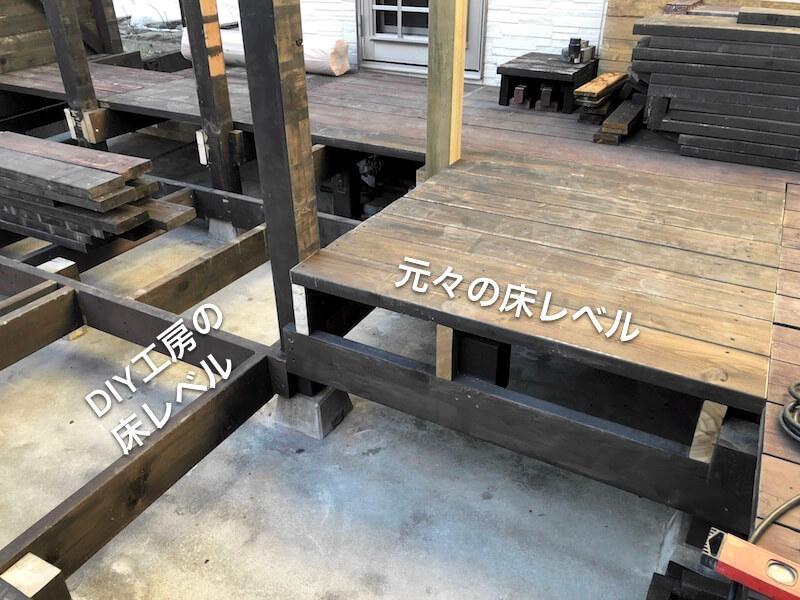 DIY工房2 床の説明