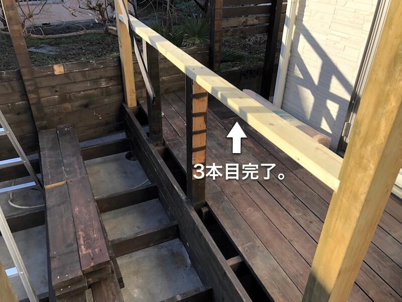 DIY工房3 柱接続3本目