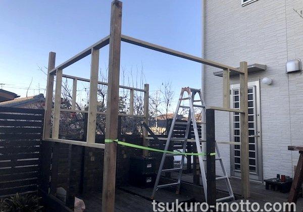DIY工房3