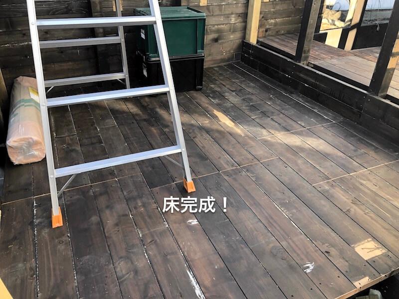 DIY工房をDIY 床を組む完成