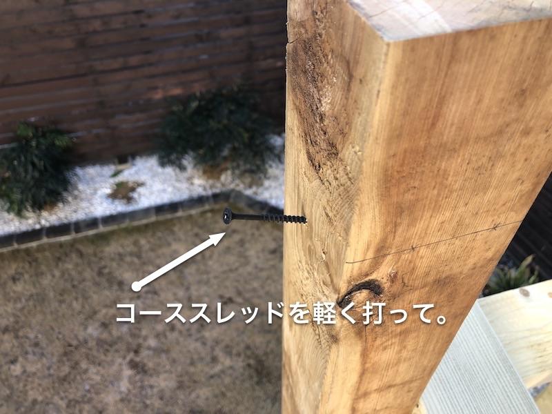 DIY工房をDIY 屋根を組む1