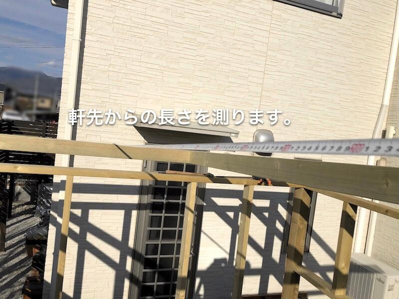 DIY工房をDIY 屋根を組む9