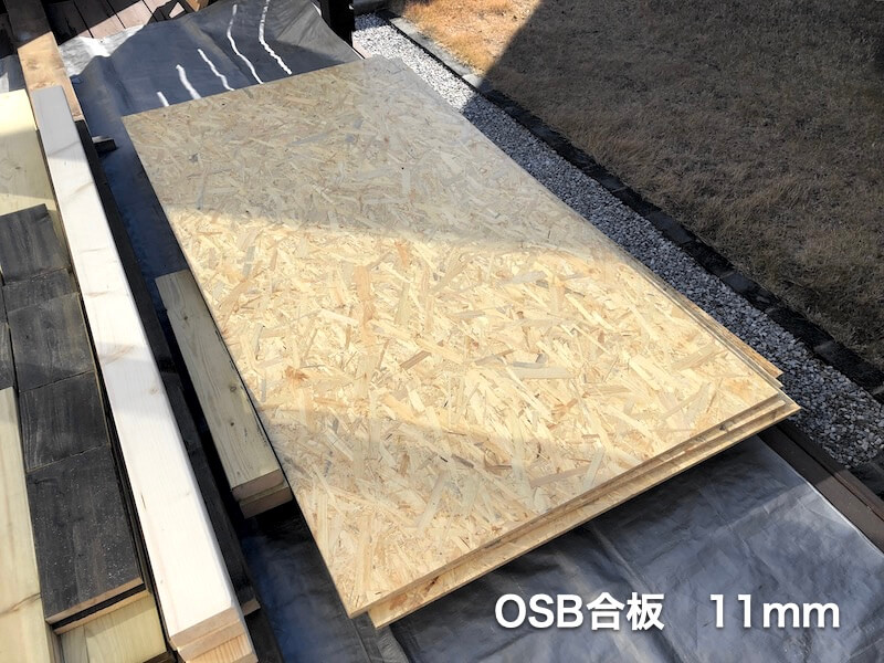 DIY工房製作 屋根下地製作1