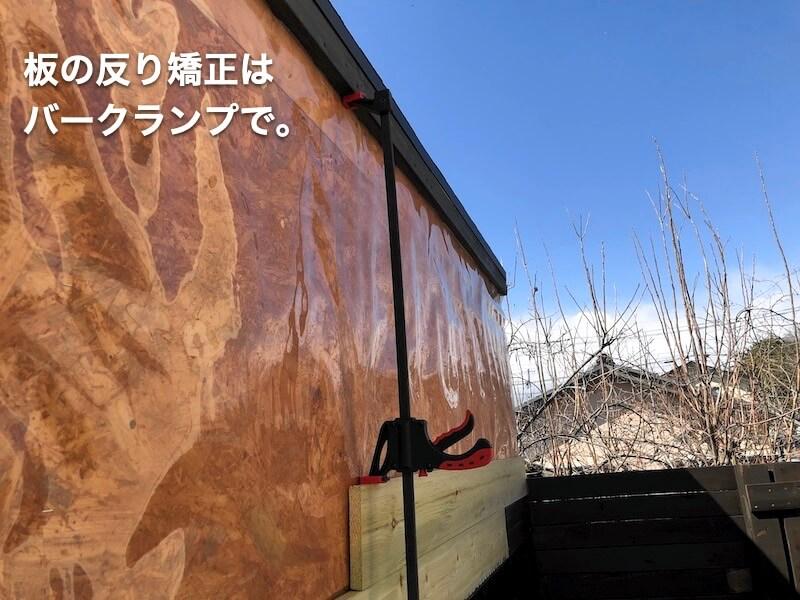 DIYガレージ 外壁工事5