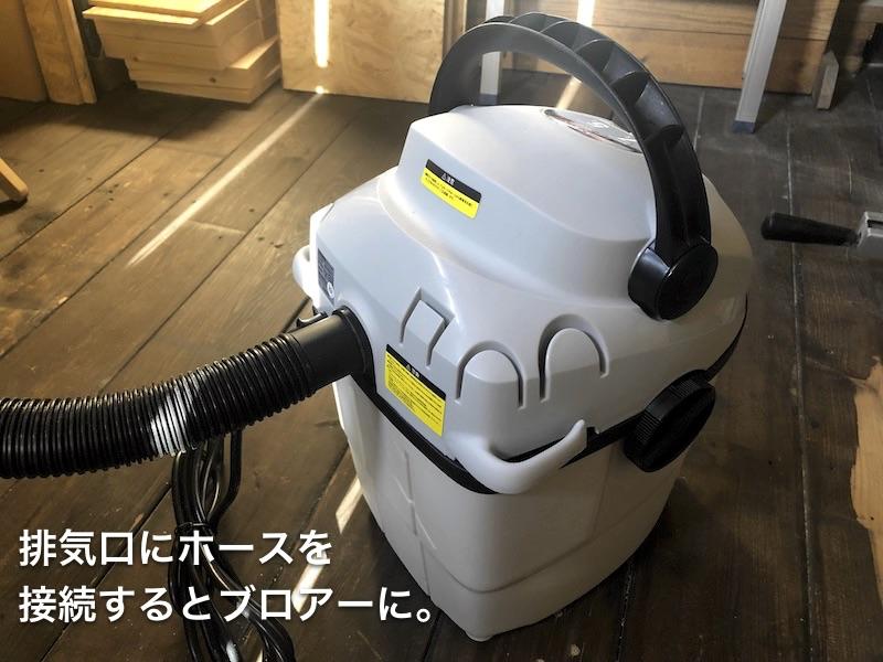 コスパに優れた集塵機をご紹介!8