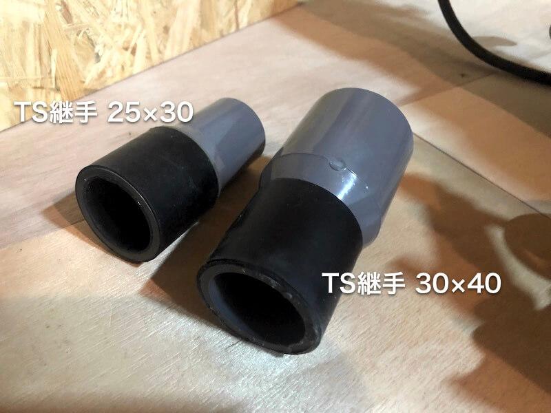 集塵ホース 塩ビパイプ活用2-1