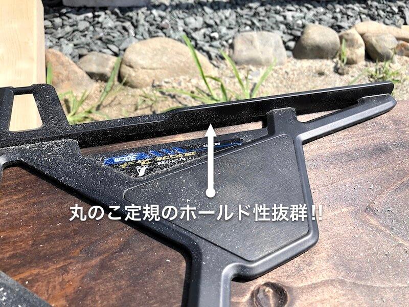 丸鋸ガイド エルアングル4