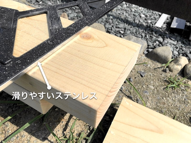 丸鋸ガイド エルアングル7