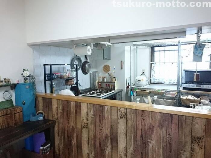 リメイク前のキッチン1