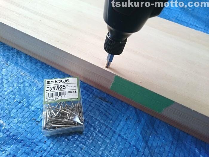 カウンター天板の製作2