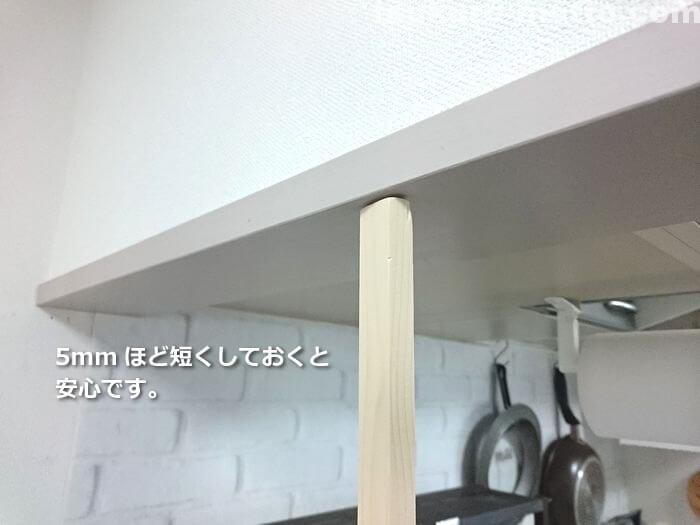 小窓の枠製作3