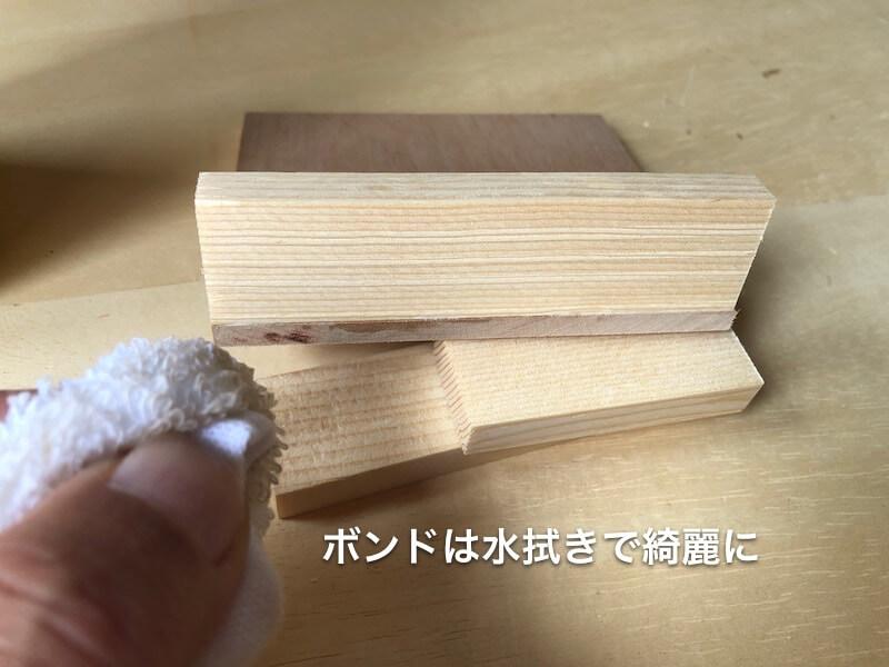 家具調iPhoneskeaker 本体製作5