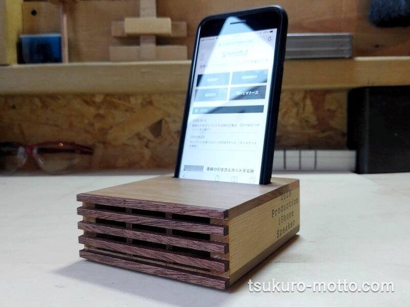 家具調iPhonespeaker