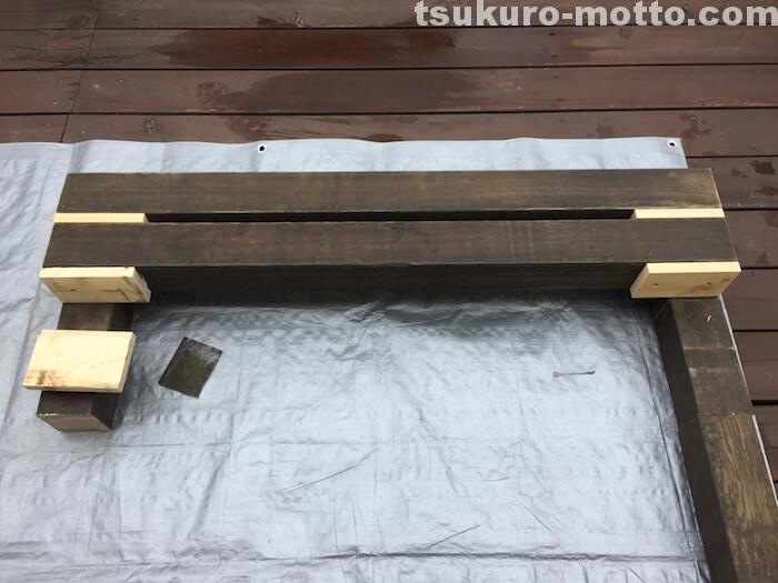 ガーデンベンチDIY 座面部材の組み立て4