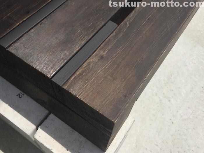 ガーデンベンチ 完成2